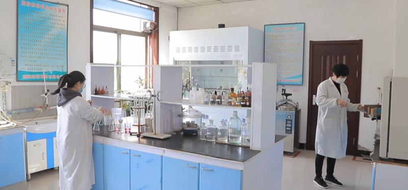 实验室.png